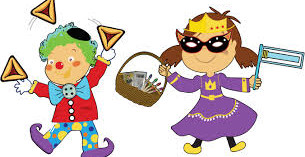 Secret TLV – Purim Listing of what's happening.