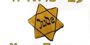 Yom Hashoah Package: Rabbi Lord Jonathan Sacks, TLV and JLM Listing, Faith after the Holocaust.