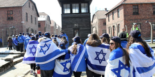Yom Hashoah: Ramban Shul tonight – In Ivrit.