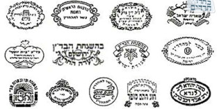 Rav Yoni Rosensweig: Which Hechsherim can we use??