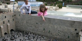 Summer Fun for kids: Fun in Jerusalem – Joanna Shebson