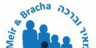 Thursday September 3rd: Hands on Chessed with Ohr Meir & Bracha