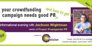 "Meetup at Hub Etzion Tonight: ""Why Your Crowdfunding Campaign needs good PR – and How to Get It. """