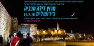 Maccabiah Night Race in Jerusalem – Registration Details