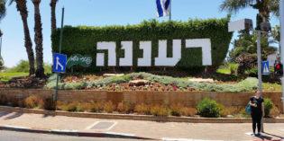 Top Job: Modern Orthodox Rabbi in Israel, Raanana – ISRAELK Job Center