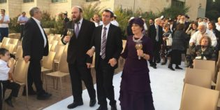 Mazal Tov Rav Reuven and Rabbanit Shani Taragin!