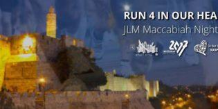 RUN 4 IN OUR HEARTS | 2016 Jerusalem Maccabiah Night Run
