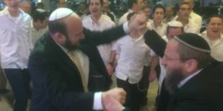 Mazal Tov Rav Reuven and Rabbanit Shani Taragin