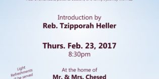 Rebbetzen Zipporah Heller – ' Your Eyes Speak; Living With a Neshama'