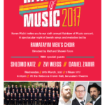 Keren Malki's annual Rainbow of Music concert – Wed, 29th March