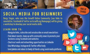 Social Media for Beginners – This Sunday at AACI