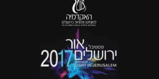 Jerusalem Light Festival: 28th June-July 6th