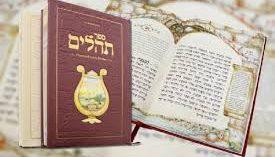 Yaffa Glick – Refuah Shelema!