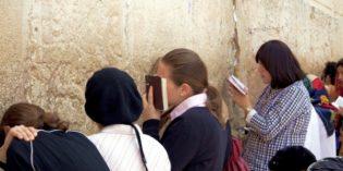 Davening Name for Tova Salomon –  Injured in Halamish Terror Attack