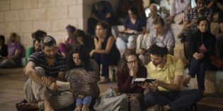Tisha B'av 2017 in Tel Aviv – Events & Times
