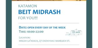 New Katamon Bet Midrash!
