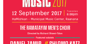 Malki Foundation's Rainbow of Music Concert – Raanana