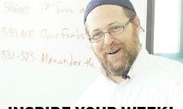 Elul at Pardes – Rabbi Dr Sam Lebens, Shulie Mishkin & Pray, Sing, Ask, Study and more!