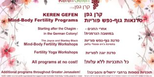 KEREN GEFEN MIND-BODY FERTILITY ORGANIZATION – Doing Special Work in Our Community