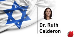 Pardes Proudly Presents Two Evenings with Ex-MK Dr. Ruth Calderon