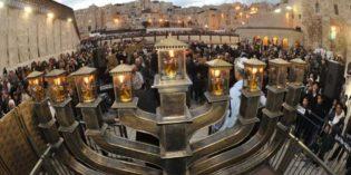 Hanukkah with Shir Hadash – Chopin and Emek Refaim
