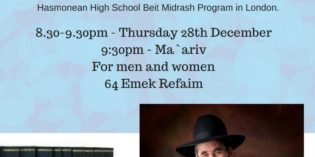Rabbi Yehoshua Hartman at the ELC tonight!