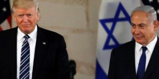 US Embassy Update: Details of Trump and Netanyahu Public Statements Today