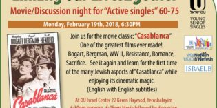 OU Israel Center: Linking Our Lives2gether Movie Evening