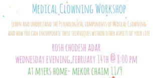 ELC: Getting Ready for Purim -Massechet Megilah / Women's Rosh Chodesh Workshop