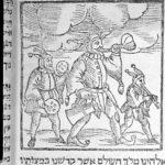 Academic Purim Torah from COJS