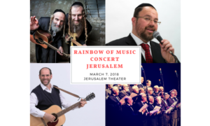 Keren Malki – Rainbow of Music Concert Jerusalem