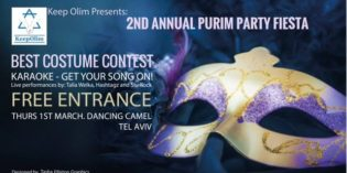KeepOlim Purim Party Fiesta