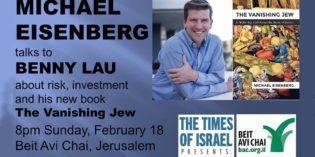 Michael Eisenberg, Rav Benny Lau & The Vanishing Jew: book signing