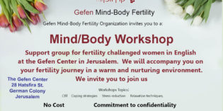 The Gefen Center – Mind Body Workshop in English