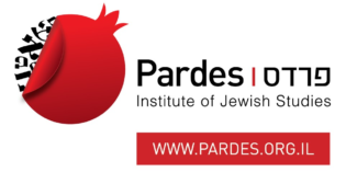 Pardes Community Education – Listing for this week