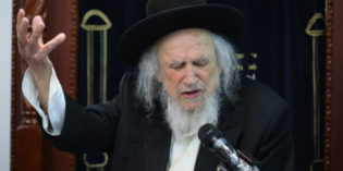 Traffic Congestion Warning/ Rav Shmuel Auerbach Z'L – Levaya Details tonight