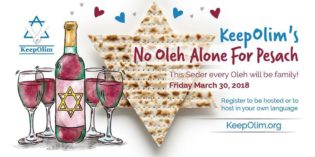 Keep Olim – NO OLEH ALONE FOR PESACH פסח PASSOVER!