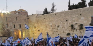 OU Israel Center- Yom Yerushalayim Preparation and Events