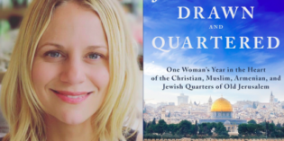 JERUSALEM DRAWN & QUARTERED – Sarah Tuttle-Singer Book Launch