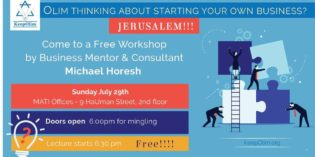 Keep Olim's Free Workshop – Starting Your Own Business