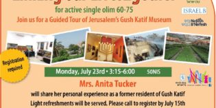 Linking Our Lives2gether – Gush Katif Museum