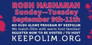 KeepOlim's No Oleh Alone For Rosh Hashanah