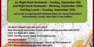 Join JIC Israel for Rosh Hashanah meals in Tel Aviv!