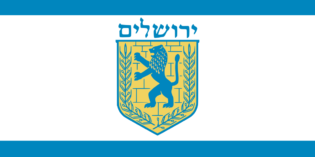 Jerusalem Elections – All you need to know!