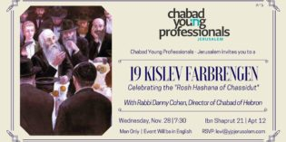 "19 Kislev Men's Farbrengen – the ""Rosh Hashana of Chassidut"""