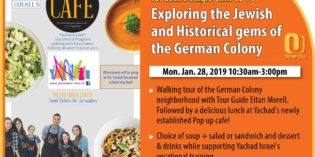 Exploring the Jewish and Historical Gems of the German Colony – Linking Our Lives 2Gether Event