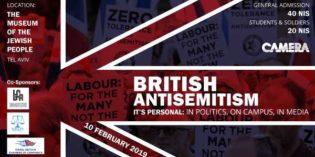 British Antisemitism — It's Personal: In Politics, On Campus, In Media