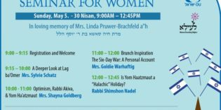 OU Center: ROSH CHODESH IYAR 2019 SEMINAR FOR WOMEN