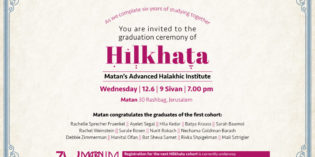 Hilkata Graduation: Matan's Advanced Halakhic Institute