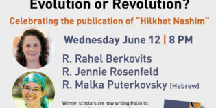 Women writing Halacha: Evolution or Revolution – At Pardes